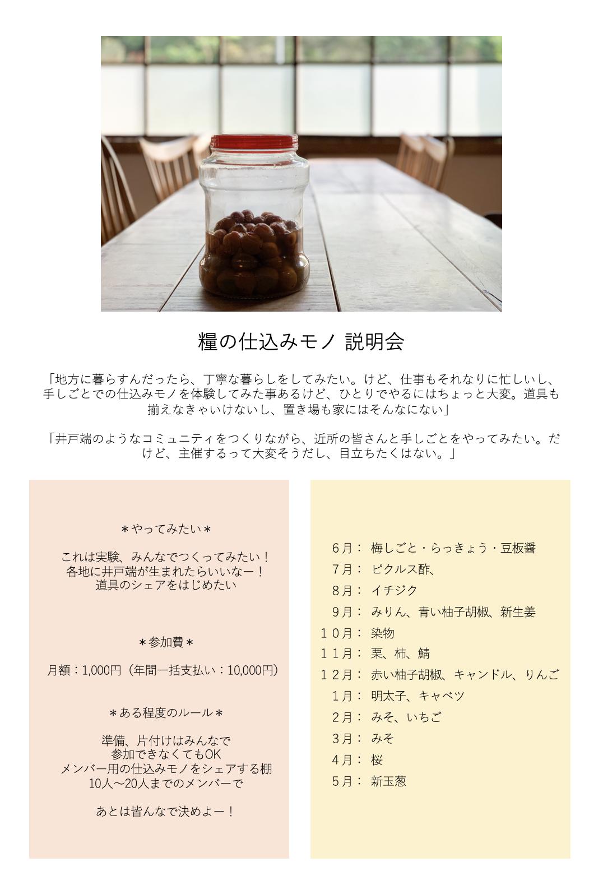 スクリーンショット 2019-06-07 10.56.59